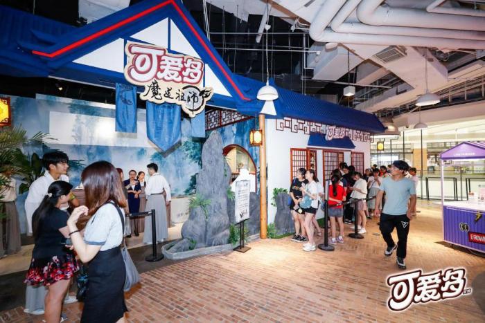 刚刚开业就异常火爆的上海魔道主题可爱多快闪店