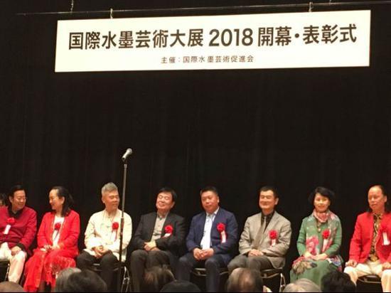 魏云飞与萧瀚先生在国际水墨大展同时获奖