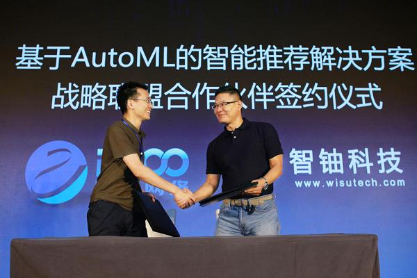 智铀科技AutoML产品落地联络中心行业,撬动万亿智能营销市场