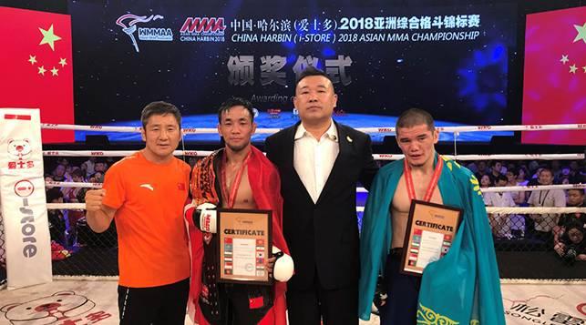2018MMA亚锦赛完美收官,中国队3金创历史