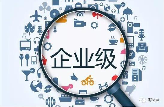 """""""颐合会""""燃爆盛夏 为何刚成立就引to B领域销售精英纷纷加入"""