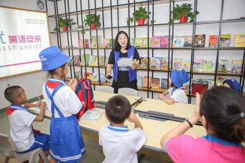 超优教育济宁新校创一流托管 获市教育局高度认可