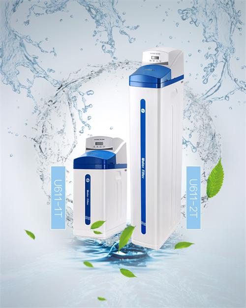 碧水源全屋净水解决方案,全面提升家庭饮用水品质