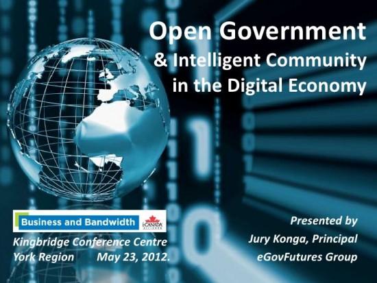 誉存科技:大数据助力政府智慧转型,提升政务效能