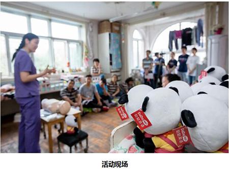 """DaDa公益项目走进天津""""生命树助养之家"""",关注孤残儿童成长"""