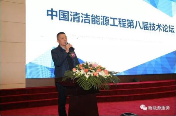 2018中国清洁能源(海宁)博览会 9月召开