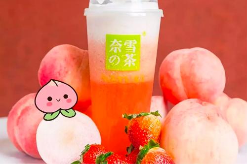 """时尚茶饮店""""奈雪的茶""""上海双店齐开"""