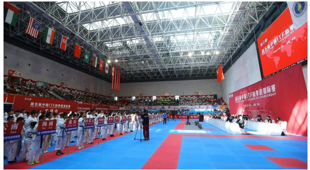 第五届中国ITF跆拳道锦标赛胜利开幕