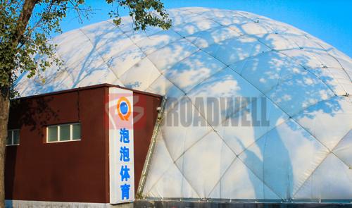 博德维泡泡体育场馆运营新升级 助力全民健身