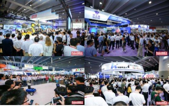 中国(广州)国际机器人、智能装备及制造技术展览会将于9月27日在广交会展馆盛大开幕
