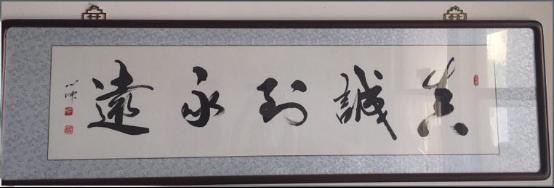 """海尔流动服务站变身""""百宝箱"""" 服务兵践行""""真诚到永远"""""""