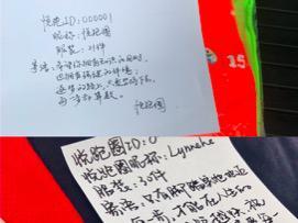 鹿晗新片《甜蜜暴击》掀起运动热血风 悦跑圈发起今夏最燃公益活动