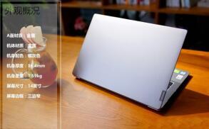 轻薄笔记本的不二之选,联想小新Air 14锐龙版