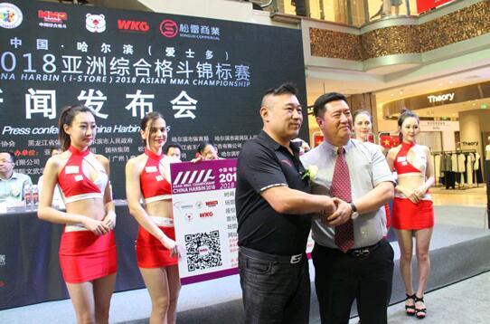 2018MMA综合格斗亚锦赛即将在哈尔滨举办