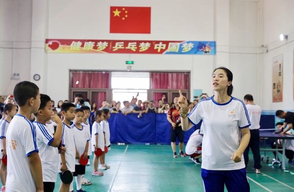 2018小球大爱公益计划抚顺收官|王楠回母校建立童享乒乓训练基地