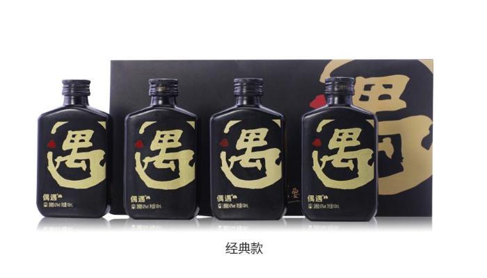 偶遇斩获上海金樽酒品大赛品质金奖