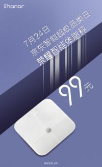 724京东智能超级品类日优惠巨献:荣耀潮配5折起,最高优惠100元!