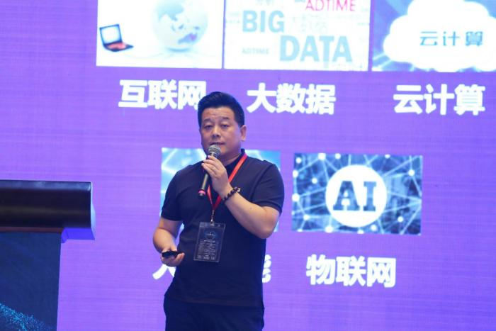 众盟数据亮相长三角数据智能合作峰会,全面推动商业智能升级