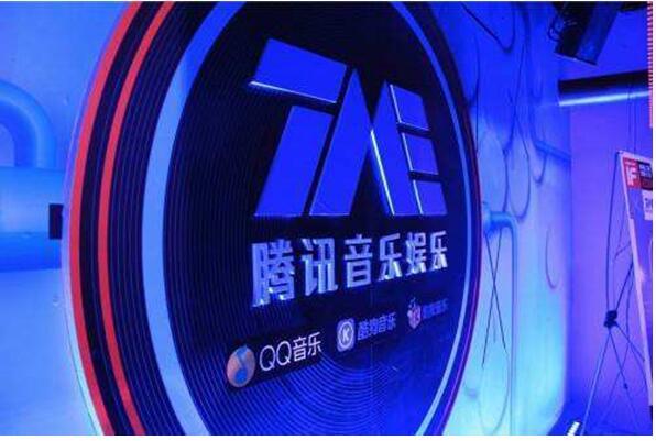 走在变革前沿的腾讯音乐娱乐,助推中国音乐市场步入发展新阶段