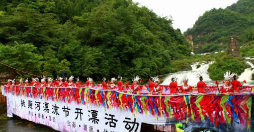 修文首届乡村旅游发展大会即将启幕
