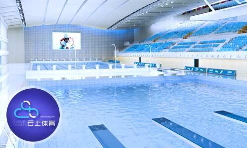云上水运动游泳公园的3大改编!全行业都在看!