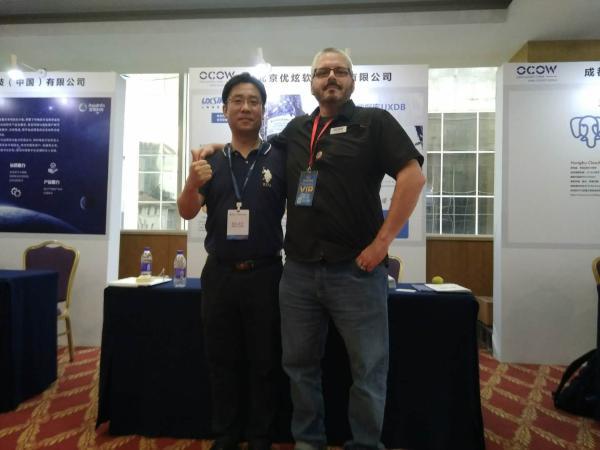 优炫软件应邀携云数据库产品亮相2018 PG大会