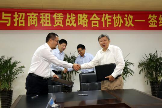 中兴智能汽车与招商租赁签订战略合作协议