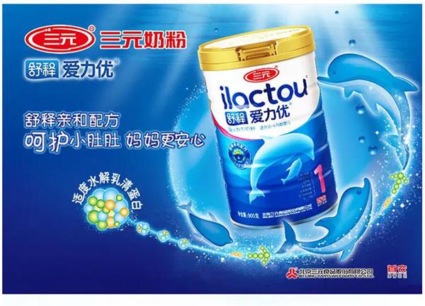 以一物一码为基础,上海中商网络:携手三元开启优质乳品时代