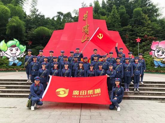 """装上""""红色引擎""""腾飞,广田集团系列党建活动开展"""