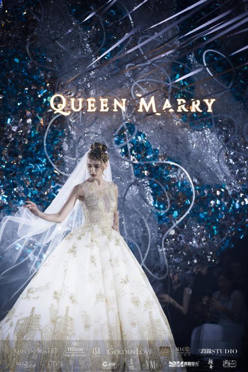 爱的无限可能高端婚礼策划QueenMarry2018婚礼巡展(深圳站)