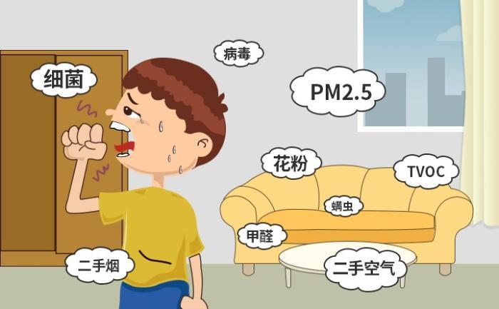 """2018大健康论坛在京举行,造梦者新风荣获""""健康产业最具创新品牌"""""""
