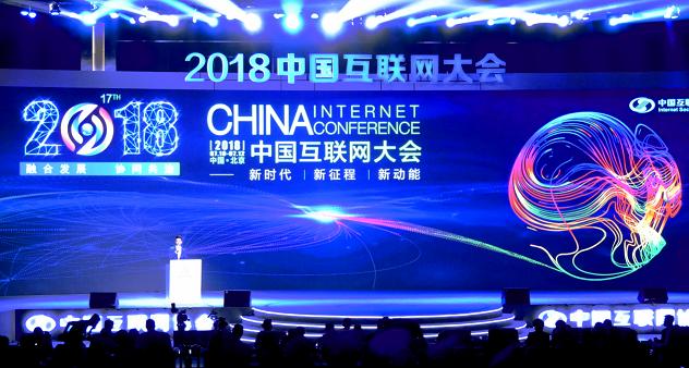 嗖嗖身边亮相中国互联网大会,8分钟免费送达的新零售引关注