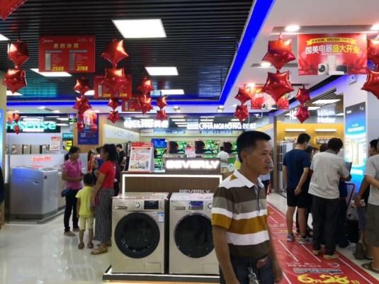 以共享零售加速渠道下沉 国美布局低线城市推新店型