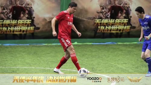 当天使遇到足球 看游族《天使纪元》如何玩转世界杯跨界营销