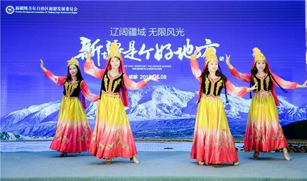 """""""新疆是个好地方""""新疆旅游推介会在成都成功举办"""