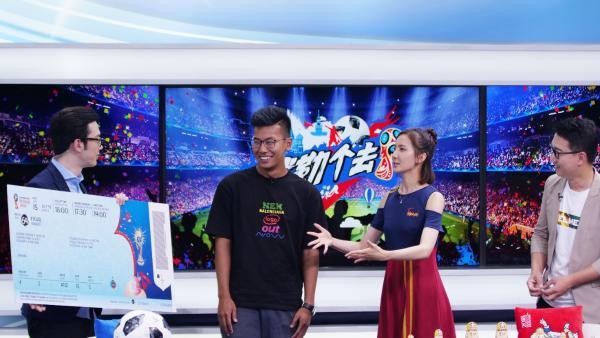 《俄勒个去》正式上线 李响柳岩陪你见证世界杯冠军诞生
