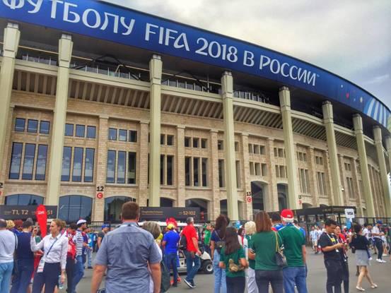 2018万科V盟社区杯足球赛获奖业主俄罗斯见证世界杯冠军时刻!