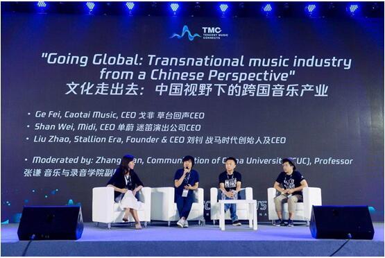 腾讯音乐娱乐加速与世界连接,探索中国音乐产业新时代