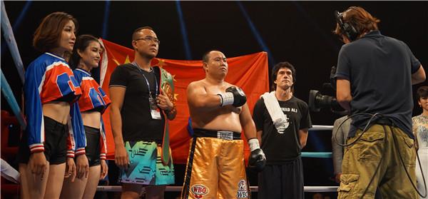 世界拳击理事会首届北部湾世界拳击赛落户钦州
