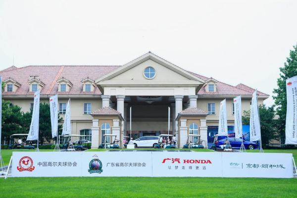 雅阁杯•2018中国高尔夫球业余公开赛北京站落幕,青少年选手表现亮眼