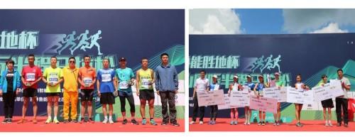 """吉林·抚松""""鲁能胜地杯""""2018长白山国际半程马拉松赛精彩开赛"""