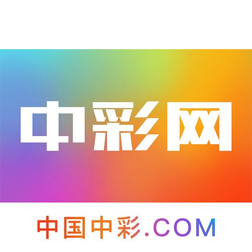 中彩国际慈善平台+