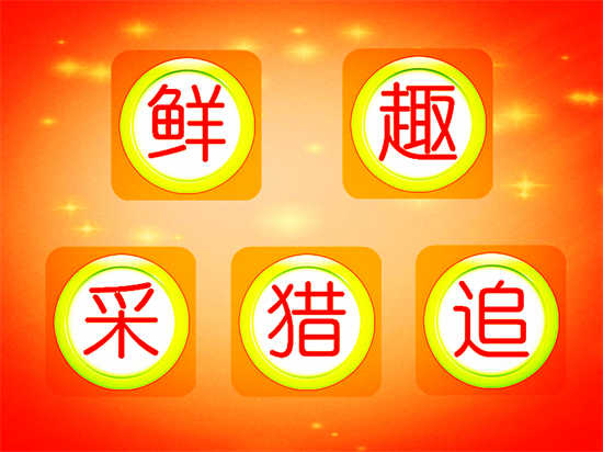 鲜落社电布局完成 产品矩阵正式发布