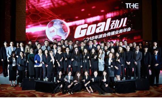 派合传播荣登年度最具成长性公司榜单并再度跻身中国公关传播行业50强