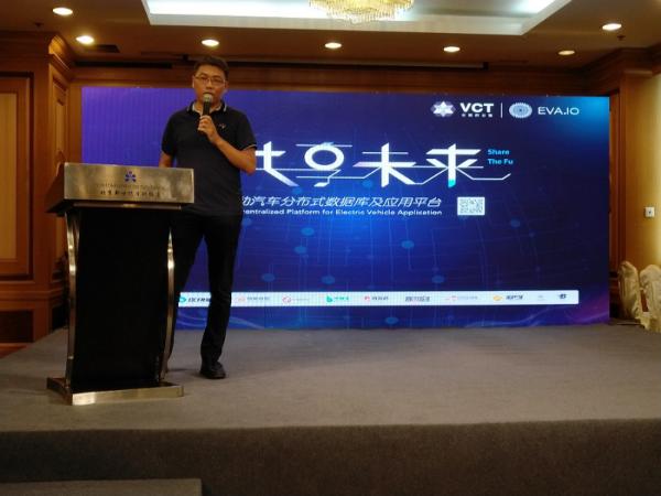 """科研共享,生态共建:VCT携手EVA.IO""""共享未来""""线下交流会圆满举行"""