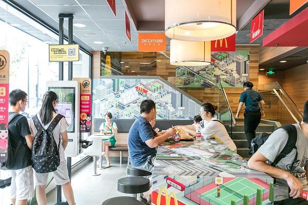 """""""吃得满足,住得自如""""——杭州自如联合麦当劳助力职场新人"""
