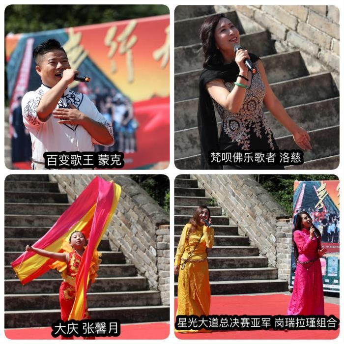 孝行天下 梦系长城——公益之行大型文艺汇演在京举办