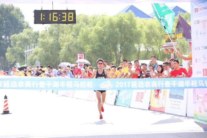 金秋马拉松,酷跑大松原----2018松原松发前程杯半程马拉松赛报名开启