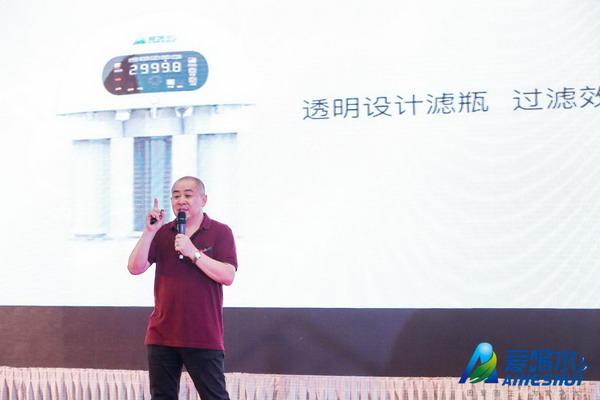 爱喝水物联网项目在京启动 开启智能净水器真免费时代