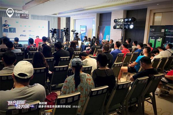 加盟健身房光猪圈带动青岛市场升级构建新时代健身房核心竞争力
